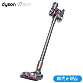 ダイソン SV11SLM Dyson V7 Slim スリム ニッケル/アイアン/アイアン 掃除機 コードレスクリーナー サイクロン式【送料無料】【KK9N0D18P】