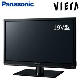 【即納】パナソニック 19V型 液晶テレビ ハイビジョン ビエラ G300シリーズ TH-19G300【送料無料】【KK9N0D18P】