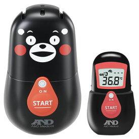 エー・アンド・デイ 非接触 体温計 でこピッと UTR-701A-JC3 くまもん【送料無料】【KK9N0D18P】