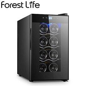 フィフティ ワインセラー 庫内容量25L 8本収納 家庭用 右開き Forest Life WCF-08【送料無料】【KK9N0D18P】