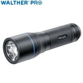 ワルサーフラッシュライトワルサープロGL1500rWL-37093