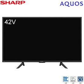 【即納】シャープ 42V型 液晶テレビ アクオス BE1ライン 2T-C42BE1 SHARP AQUOS【送料無料】【KK9N0D18P】