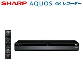【即納】シャープ ブルーレイディスクレコーダー 2TB HDD 3チューナー搭載 AQUOS 4Kレコーダー 4Kダブルチューナー搭載 4B-C20BT3【送料無料】【KK9N0D18P】
