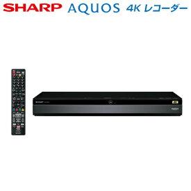 シャープ ブルーレイディスクレコーダー 4TB HDD 3チューナー搭載 AQUOS 4Kレコーダー 4Kダブルチューナー搭載 4B-C40BT3【送料無料】【KK9N0D18P】