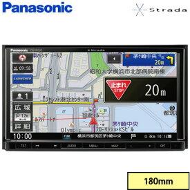 パナソニック 7V型ワイド カーナビ ストラーダ REシリーズ フルセグ 180mmモデル CN-RE06D Strada Panasonic【送料無料】【KK9N0D18P】