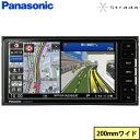 パナソニック 7V型ワイド カーナビ ストラーダ REシリーズ フルセグ 200mmワイドモデル CN-RE06WD Strada Panasonic【…