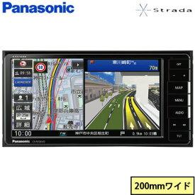 【即納】パナソニック 7V型ワイド カーナビ ストラーダ REシリーズ フルセグ 200mmワイドモデル CN-RE06WD Strada Panasonic【送料無料】【KK9N0D18P】
