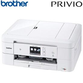 【キャッシュレス5%還元店】ブラザー A4対応 インクジェットプリンター プリビオ DCP-J982N-W ホワイト Brother PRIVIO【送料無料】【KK9N0D18P】