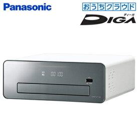 パナソニック ブルーレイディスクレコーダー おうちクラウドディーガ 1TB HDD 3チューナー搭載 DMR-2T100【送料無料】【KK9N0D18P】