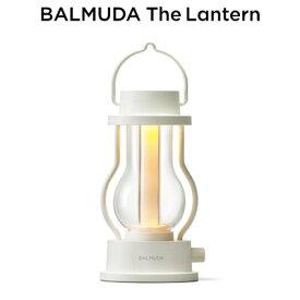 【即納】バルミューダ LEDランタン BALMUDA The Lantern L02A-WH ホワイト【送料無料】【KK9N0D18P】