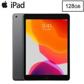 Apple iPad 10.2インチ Retinaディスプレイ Wi-Fiモデル 128GB MW772J/A スペースグレイ MW772JA 第7世代 アップル【送料無料】【KK9N0D18P】