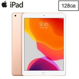 Apple iPad 10.2インチ Retinaディスプレイ Wi-Fiモデル 128GB MW792J/A ゴールド MW792JA 第7世代 第7世代 アップル【送料無料】【KK9N0D18P】