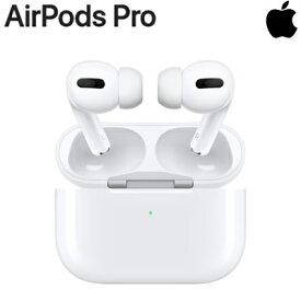 Apple 第3世代 エアポッド プロ 充電ケース付き MWP22J/A AirPods Pro イヤホン ブルートゥース ノイズキャンセリング イヤホン MWP22JA アップル【送料無料】【KK9N0D18P】