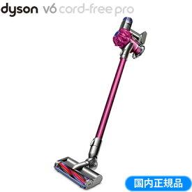 【キャッシュレス5%還元店】ダイソン 掃除機 Dyson V6 Cord-Free Pro SV07 WH ENT FU サイクロン式 コードレスクリーナー SV07WHENTFU 国内正規品【送料無料】【KK9N0D18P】
