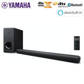 【即納】ヤマハ サウンドバー フロントサラウンドシステム スピーカー サブウーファー付き Alexa搭載 HDMI DTS Virtual:X Bluetooth対応 YAS-209【送料無料】【KK9N0D18P】