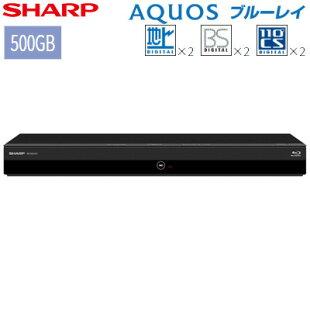 シャープブルーレイディスクレコーダー500GBダブルチューナーアクオスブルーレイ2B-C05CW1