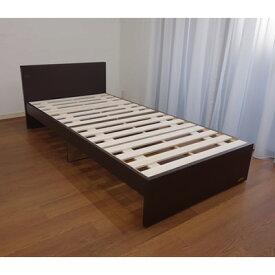 【キャッシュレス5%還元店】フランスベッド 簡単組立ベッド TH-ワンパック WE お客様組立品 Sサイズ 300275170【送料無料】【KK9N0D18P】