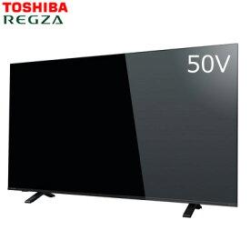 【即納】東芝 50V型 4Kチューナー内蔵 液晶テレビ レグザ C340Xシリーズ 50C340X【送料無料】【KK9N0D18P】