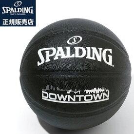 【正規販売店】スポルディング バスケットボール 7号球 ダウンタウン PU コンポジット ブラック 76-586J【送料無料】【KK9N0D18P】