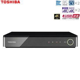 【即納】東芝 レグザハードディスクレコーダー 2TB HDD内蔵 4K対応 4Kダブルチューナー内蔵 D-4KWH209【送料無料】【KK9N0D18P】