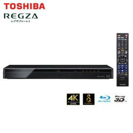 【即納】東芝 レグザ ブルーレイディスクレコーダー 時短 1TB HDD内蔵 3番組同時録画 DBR-T1009【送料無料】【KK9N0D18P】