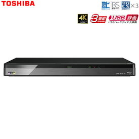 東芝 ブルーレイディスクレコーダー 時短 レグザブルーレイ 1TB HDD内蔵 Ultra HD対応 DBR-UT109【送料無料】【KK9N0D18P】