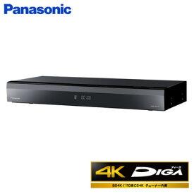 パナソニック ブルーレイディスクレコーダー おうちクラウドディーガ 4Kチューナー内蔵モデル 1TB HDD DMR-4W100【送料無料】【KK9N0D18P】