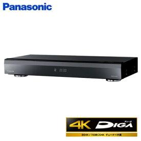 【即納】パナソニック ブルーレイディスクレコーダー おうちクラウドディーガ 4Kチューナー内蔵モデル 3TB HDD DMR-4W300【送料無料】【KK9N0D18P】