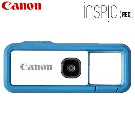 キヤノン デジタルカメラ アソビカメラ iNSPiC REC FV-100-BL ブルー【送料無料】【KK9N0D18P】