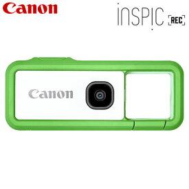 キヤノン デジタルカメラ アソビカメラ iNSPiC REC FV-100-GN グリーン【送料無料】【KK9N0D18P】