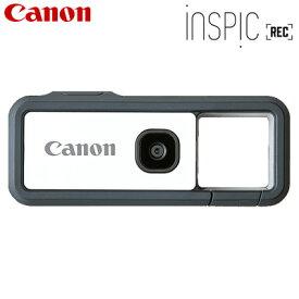キヤノン デジタルカメラ アソビカメラ iNSPiC REC FV-100-GY グレー【送料無料】【KK9N0D18P】