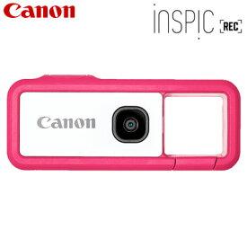 【キャッシュレス5%還元店】キヤノン デジタルカメラ アソビカメラ iNSPiC REC FV-100-PK ピンク【送料無料】【KK9N0D18P】