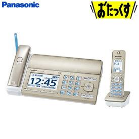 【即納】パナソニック デジタルコードレス普通紙ファクス 子機1台付き おたっくす KX-PD725DL-N シャンパンゴールド Panasonic【送料無料】【KK9N0D18P】