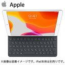 【即納】Apple iPad(第7世代) / iPad Air(第3世代)用 スマートキーボード Smart Keyboard MPTL2J/A 日本語JIS MPT…
