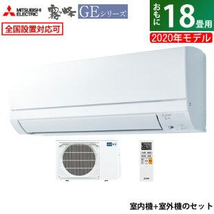 【キャッシュレス5%還元店】三菱電機