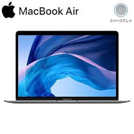 Apple MacBook Air 13.3インチ Retinaディスプレイ MVH22J/A スペースグレイ MVH22JA 第10世代 Core i5 1.1GHz/4コア SSD 512GB メモリ8G アップル【送料無料】【KK9N0D18P】