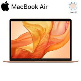 Apple MacBook Air 13.3インチ Retinaディスプレイ MWTL2J/A ゴールド MWTL2JA 第10世代 Core i3 1.1GHz/2コア SSD 256GB メモリ8G アップル【送料無料】【KK9N0D18P】