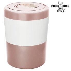 【即納】島産業 家庭用 生ごみ減量乾燥機 生ごみ処理機 パリパリキューブ ライト アルファ PCL-33-PGW ピンクゴールド【送料無料】【KK9N0D18P】