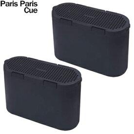 【即納】島産業 家庭用 生ごみ減量乾燥機 生ごみ処理機 パリパリキュー用脱臭フィルター 2個入り PPC-11-AC33【送料無料】【KK9N0D18P】