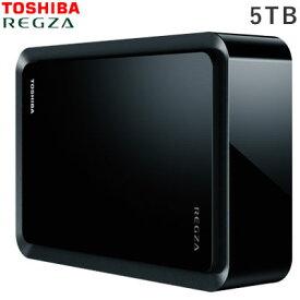 【即納】【キャッシュレス5%還元店】東芝 レグザ 5TB 純正USBハードディスク タイムシフトマシン対応 D2シリーズ THD-500D2【送料無料】【KK9N0D18P】