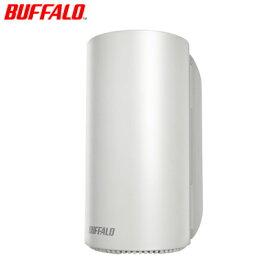 バッファロー Wi-Fiルーター AirStation connect デュアルバンド WRM-D2133HS パールホワイトグレージュ【送料無料】【KK9N0D18P】