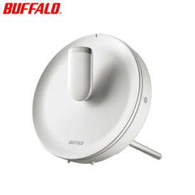 バッファロー Wi-Fiルーター AirStation connect トライバンド WTR-M2133HS パールホワイトグレージュ【送料無料】【KK9N0D18P】
