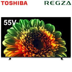 東芝 55V型 有機ELテレビ 4K有機ELレグザ X8400シリーズ 55X8400 REGZA【送料無料】【KK9N0D18P】