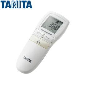 【即納】タニタ 非接触式体温計 BT-540IV アイボリー TANITA【送料無料】【KK9N0D18P】