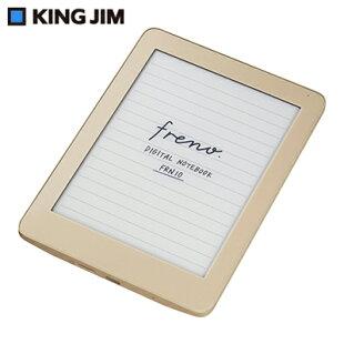 キングジムデジタルノートフリーノFRN10マットベージュKINGJIM