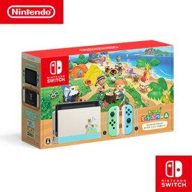 【新品】 任天堂 ニンテンドースイッチ Nintendo Switch 本体 あつまれ どうぶつの森セット HAD-S-KEAGC【送料無料】【KK9N0D18P】