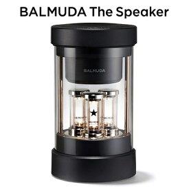 バルミューダ ワイヤレススピーカー BALMUDA The Speaker Bluetooth M01A-BK ブラック【送料無料】【KK9N0D18P】