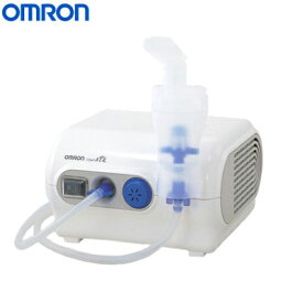 【即納】オムロン 吸入器 コンプレッサー式ネブライザ ご家庭用スタンダードモデル NE-C28【送料無料】【KK9N0D18P】