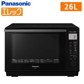 パナソニック 26L オーブンレンジ エレック NE-MS267-K ブラック【送料無料】【KK9N0D18P】