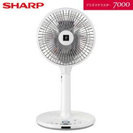 シャープ プラズマクラスター扇風機 3Dファン DCモーター スタンダードタイプ DCモーター PJ-L2DS-W ホワイト系【送料無料】【KK9N0D18P】